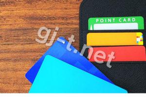 財布と5枚のカード