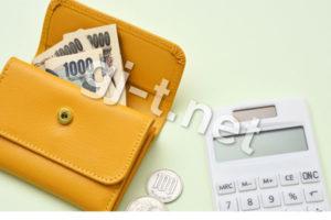 オレンジの財布と電卓とお金