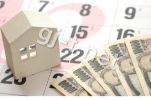 カレンダーとお札と家の模型