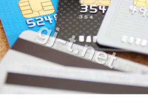 4舞のクレジットカード